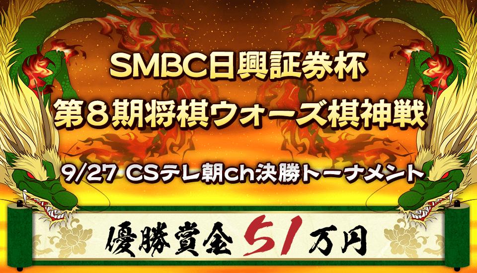 将棋 ホームページ 日本 連盟