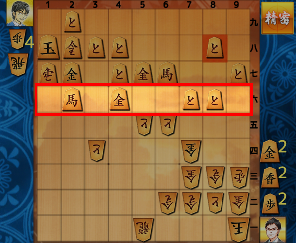 将棋ウォーズ棋譜検索 アイコン